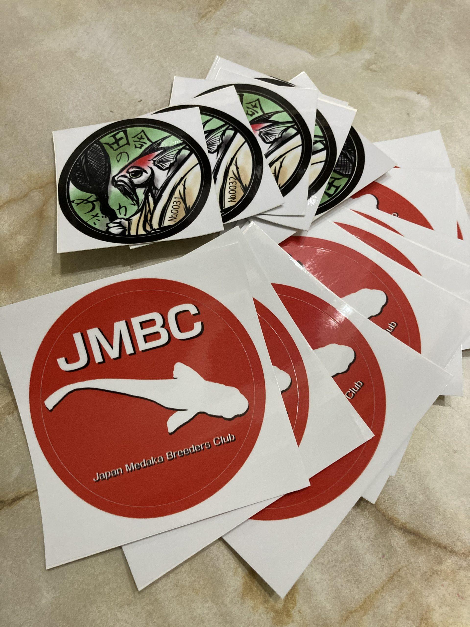 JMBCよりご購入頂いた愛好家の方へ